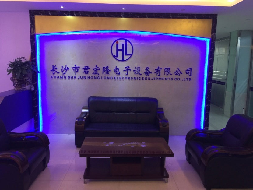 长沙市深雷竞技网站科技有限公司前台