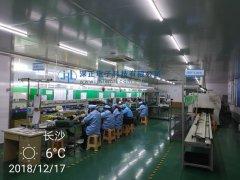 DIP生产设备1